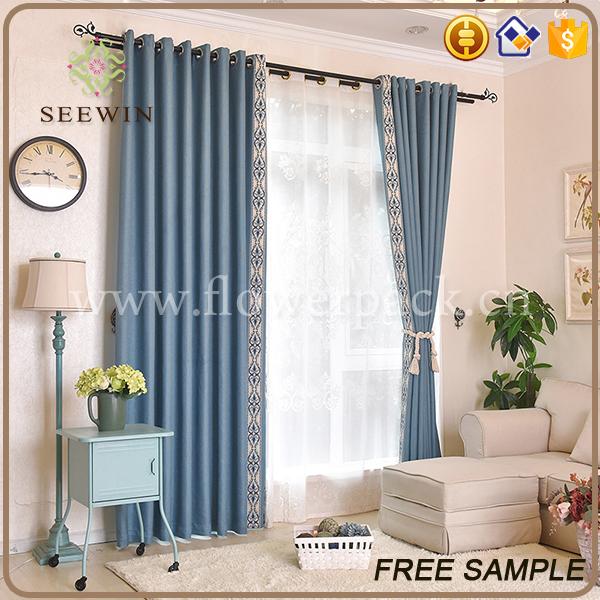 Bathroom Window Accessories waterproof bathroom window curtain, waterproof bathroom window