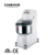 LR-GM-25B High Efficiency Professional kitchen Industrial equipment factory supply spiral dough mixer price