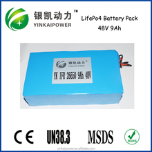 48v 1000w electric bike, electric scooter ,electric golf car battery lifepo4 battery pack 48v 20ah