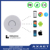 TI CC2541 iBeacon Locator For IOS Android System