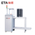 Low Cost S49 PCB BGA X-ray Machine,Industrial Mobile BGA Xray Inspection Equipment