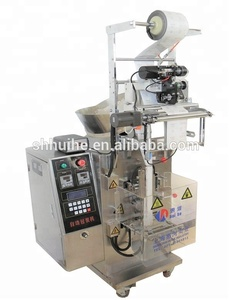 Camphor Machine Manufacturer Wholesale, Machine Suppliers