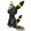 New 7 5 19cm UMBREON Pokemon Rare Soft Plush Toy Doll Kid Baby Gift Free Ship