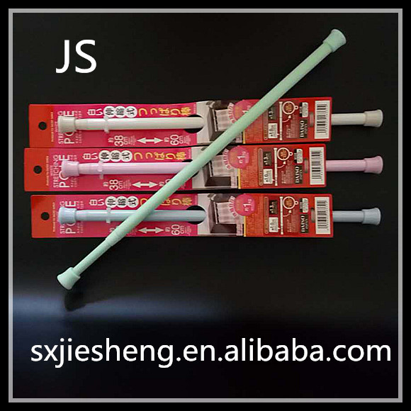 Powder Coated Curtain Rod, Powder Coated Curtain Rod Suppliers and ...