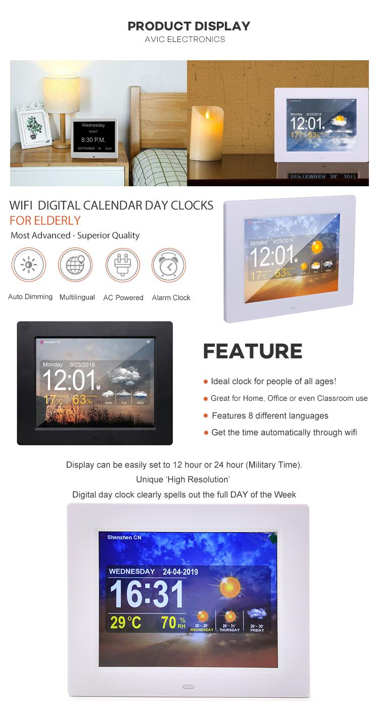 โรงงานโดยตรงขายผนังนาฬิกาปลุก perpetual ปฏิทินเดสก์ท็อปอัตโนมัติ 8 นิ้ว wifi