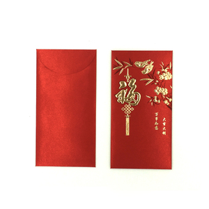 2019 Red Envelope Elegant Design Chinese New Year Red Packets