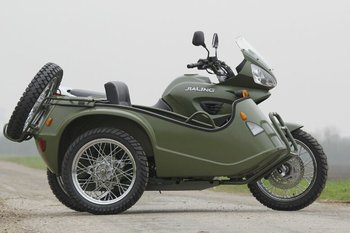 Jh600b Sidecar Motorcycle - Buy Motorcycle With Sidecar Product on  Alibaba com