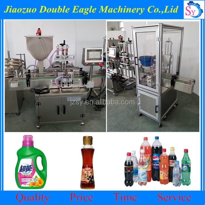 Industrial automatic ketchup wine chili oil washing liquid pouch filling machine