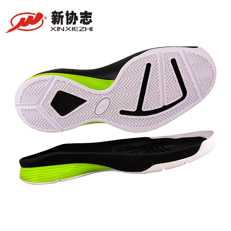 Xinxiezhi basketball tennis outsoles comfortable EVA rubber soles high quality professional soles factory best suelas