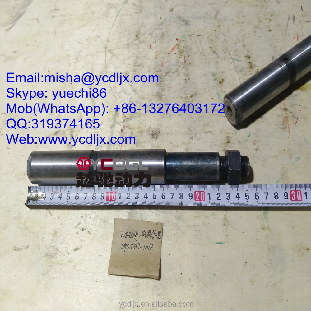 2905417-1HB Front connecting pin /shock absorber for FAW truck spare parts with higher quality