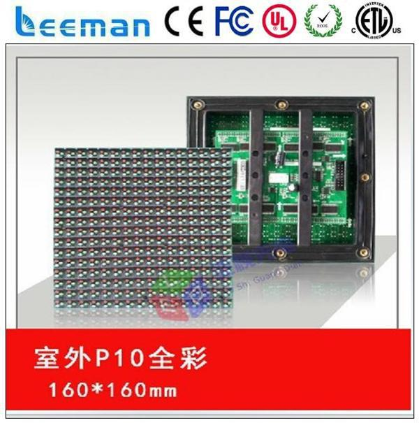 7 segment lcd display 4 digit advertising media ph12 full color led module displ Leeman P4 LED display panel