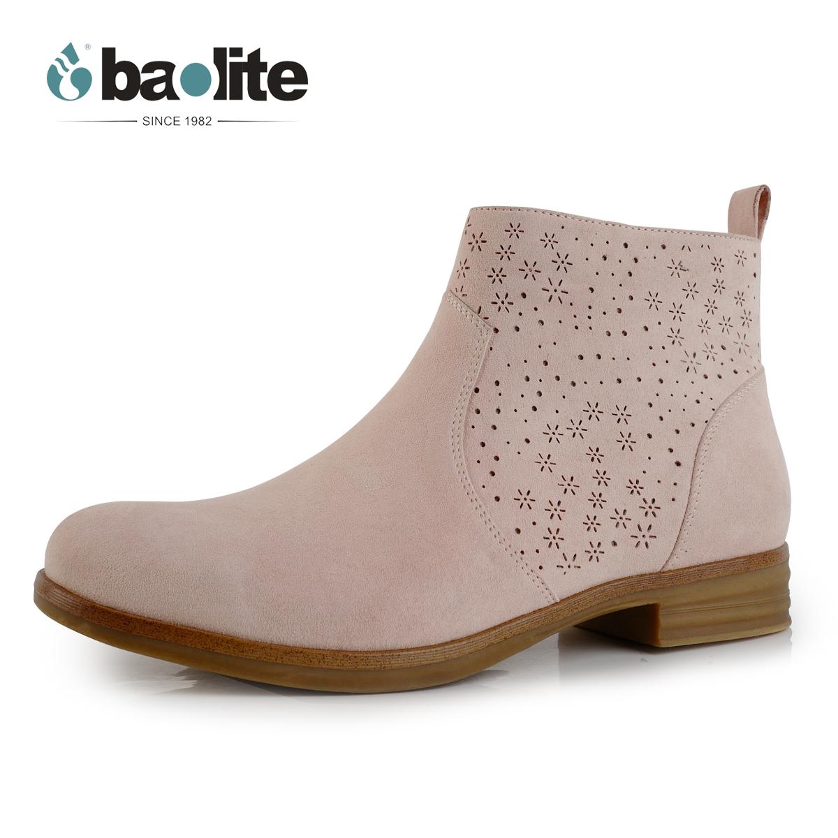 7462ac7798875 Baolite الأوروبية بسيطة الجوف خارج المرأة أحذية السيدات الأحذية