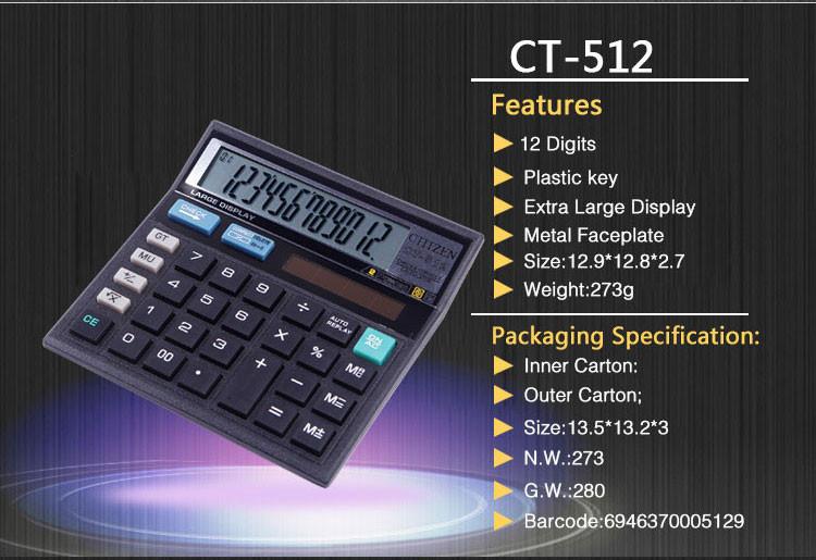 China calculator free wholesale 🇨🇳 - Alibaba