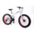 Great supplier 26 inch thick bike tires/discount fat bikes/bike with fat wheels
