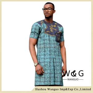 African Dress For Men