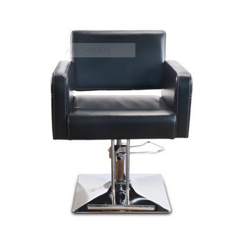 Adjustable beauty parlour chair price beauty salon furniture