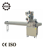 automatic chocolate folding packing machine,small food packing machine