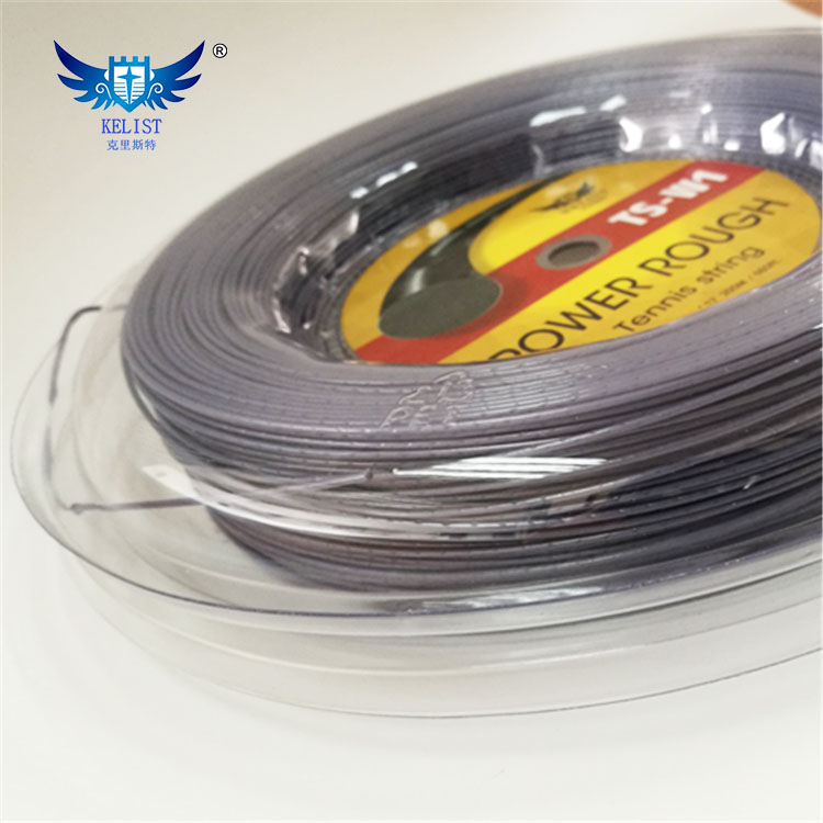 Wholesale KELIST Big Banger Alu Power Rough 1.25mm/17 200m/reel Tennis String,Silver
