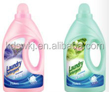 2014 amazing washing detergent laundry liquid,names of washing liquid