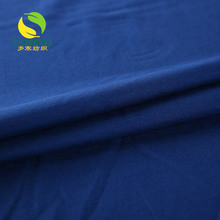 made in china 100% cotton combed fabric for t-shirt