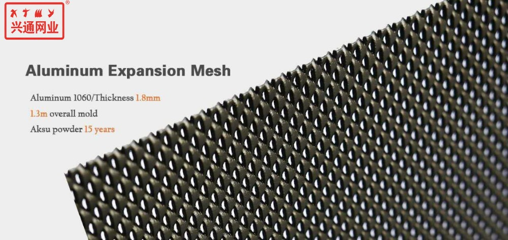 Dust Proof Screen : Perforated metal dust proof window screen mesh aluminum
