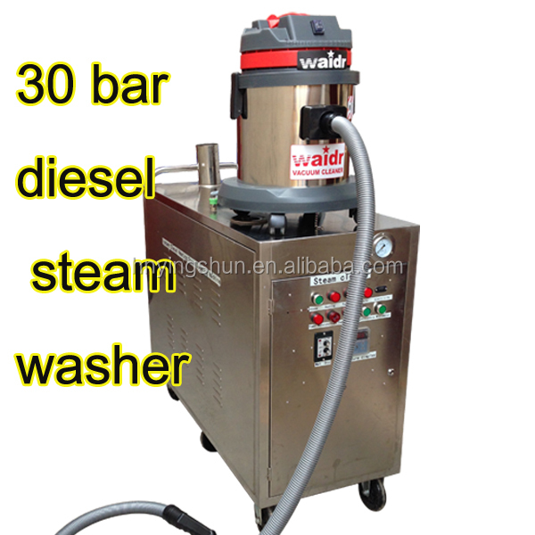 CE no boiler 30 bar diesel dry wet steam car cleaner/ vapor car wash machine steam gun