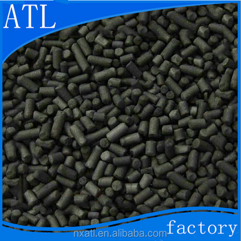 Ctc 70 Activated Carbon Pellets For Air Filters H2s Removal