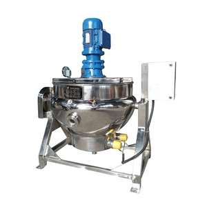ball type jacketed kettle industrial steam/gas/electric cooking pot jacket kettle jacketed kettle with scraper stirrer