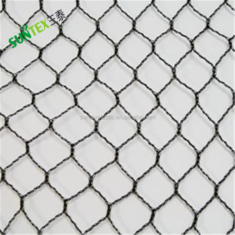 1 Cm Mesh Netting, 1 Cm Mesh Netting Suppliers and Manufacturers at ...