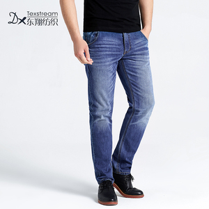 Special custom variety of styles jeans wholesale china asian men fashion trouser
