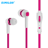 SMILOR Earphone & headphone super bass stereo wired hands free Earphone with mic quality in ear earphones