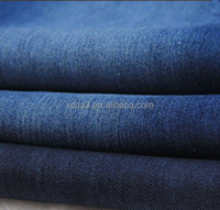 2018 wholesale raw material denim fabric for men jeans