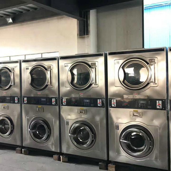 Card Operated Washing Machine, Card Operated Washing Machine