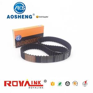 Multifunctional electronic scooter bike drive belt cvt kevalar ATV BELT with low price