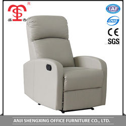China living room furniture function cream leather recliner sofa