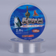 Japanese fluorocarbon fishing line and plastic fishing line spools