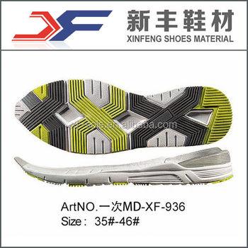 Price Repair Inner Soles Shoe