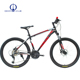 Aluminum alloy frame 26 inch 27 speed downhill mountain bike Loct out Fork MTB