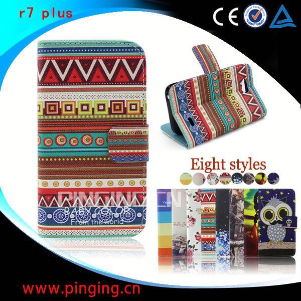 Multiple Choose Printing Pattern Case for JIAYU S3 Flip Wallet Leather Case