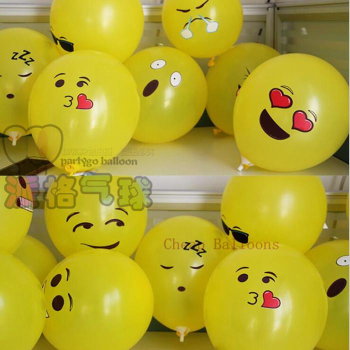 12 28g Birthday Party Decoration Smile Emoji Latex Balloon