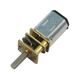 12mm 3v 6v 12v 1:10 to 1: 1000 ratio N20 Micro dc gear motor for robot and door lock