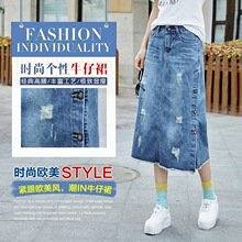 85328b0ff Get Quotations · Breasted Relaxed Casual Denim Jeans Skirts Long Maxi Female  Spring Summer For Womens Skirt