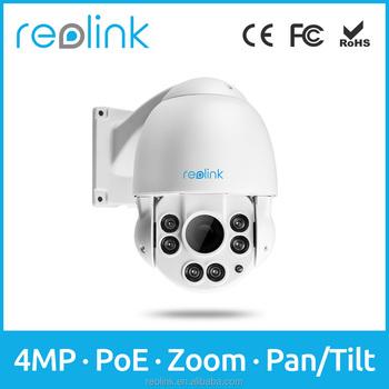 Ptz Plug And Play 4x Optical Zoom Ptz 4mp Ip Camera Rlc-423