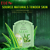 /product-detail/natural-24hrs-aloe-vera-gel-extract-facial-mask-fashion-renewal-hydrating-repair-sheet-whitening-moisturizing-face-mask-for-sale-60533263086.html