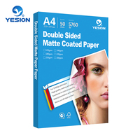 180gsm 200gsm double sided a4 sizes inkjet wholesale a4 300gsm bulk matte waterproof photo paper