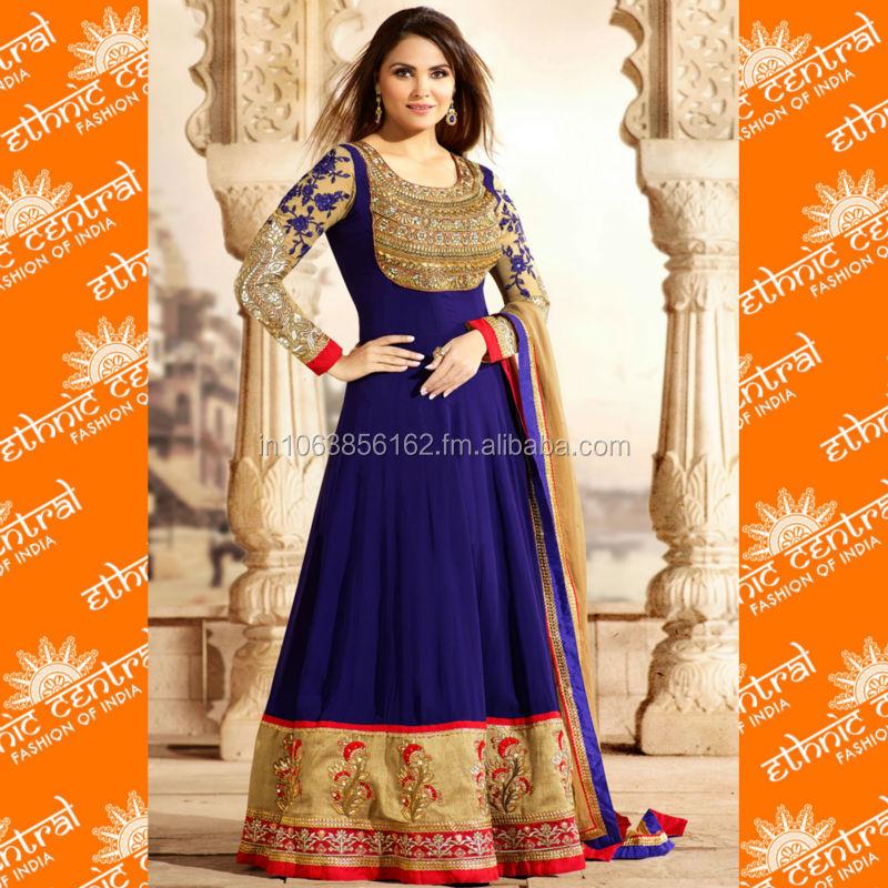 Seller Manufacturer Exporter Importer Wholesaler Of Indian ...