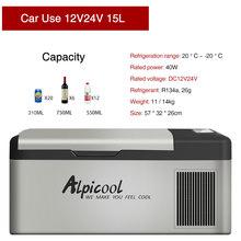15л автомобильный холодильник мини компрессор холодильник автомобильный кулер авто-холодильник домашний автомобильный холодильник Portatil ...(Китай)
