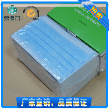 Mask Buy Ply 3ply Care - Guangzhou Disposable com 3 Supplies Alibaba Health Face On Mask surgical disposable Mask Product