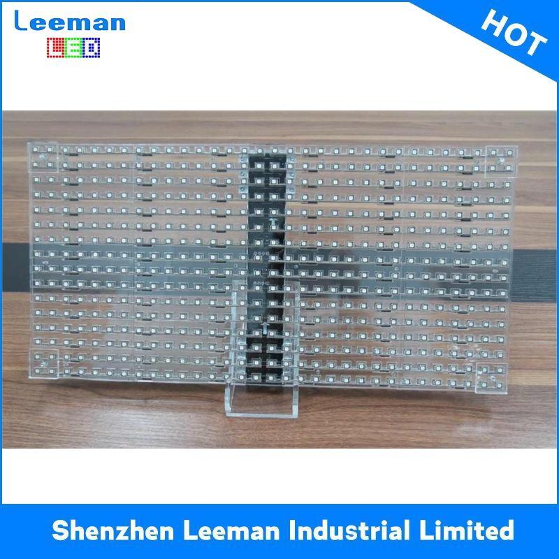 Finden Sie Hohe Qualität China Lcd Stand Vorhang Hersteller und ...
