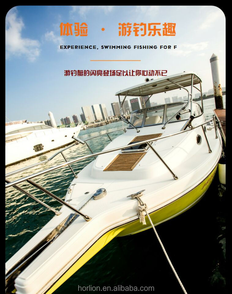 Fiberglass Luxurious Fishing/entertainment <strong>Boat</strong>/yacht/ship/sailing